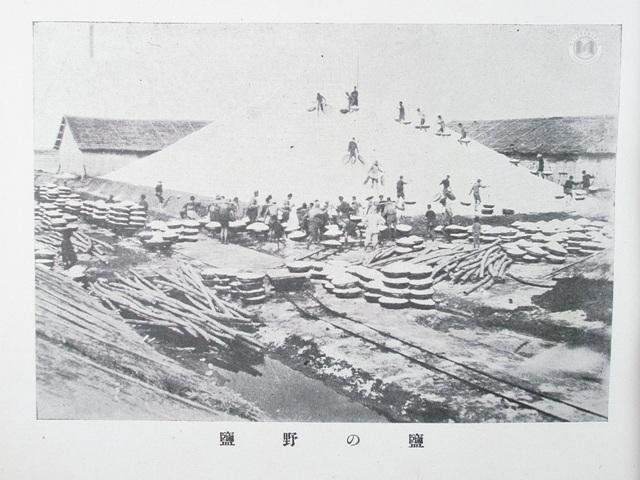 當年鹽工賣力將鹽挑上大鹽山,如今卻是遊客登高遠望 (見臺灣鹽專賣志1925年)