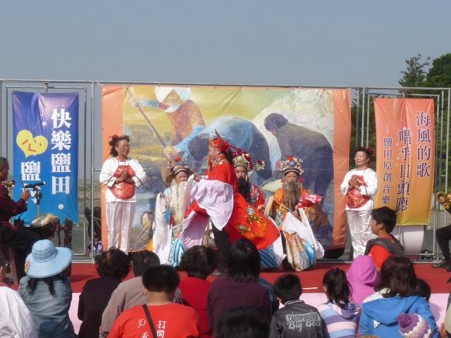 在鹽田裡演出傳統北管戲 (提供者:蔡炅樵)